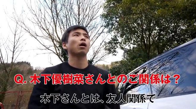 木下優樹菜 乾貴士 不倫 直撃インタビューに関連した画像-03