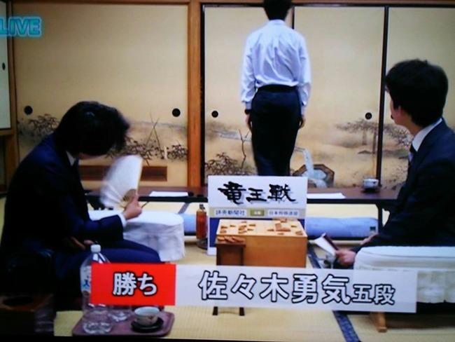 藤井四段 敗北 投了 負け 連勝記録に関連した画像-03