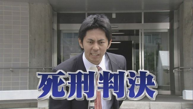 死刑 朝日新聞 社説 弁護士に関連した画像-01