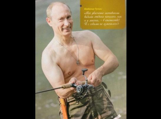 プーチン カレンダー 2016 ロシアに関連した画像-10
