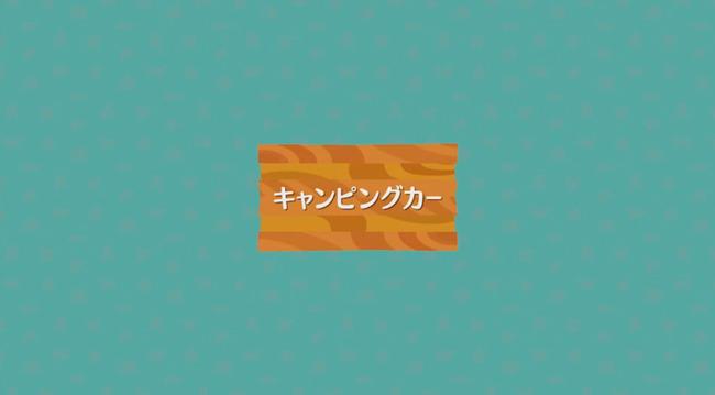 任天堂 どうぶつの森 スマホ に関連した画像-02