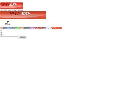 ラッスンゴレライ 8.6秒バズーカー 稼ぎ 売れないに関連した画像-02