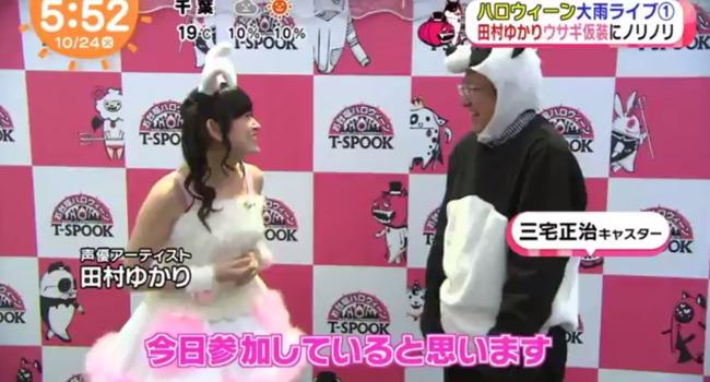 田村ゆかり めざましテレビ うさぎ 声優に関連した画像-02
