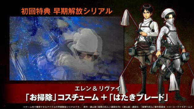 進撃の巨人 PS4 共闘 Coop 協力 オンラインに関連した画像-06