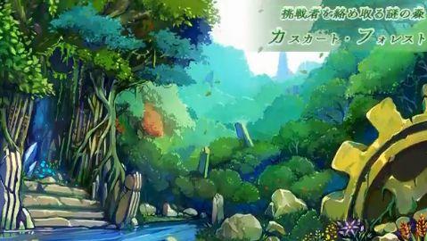 魔神少女シリーズ 京都 ゲーム会社 ゲーム ダンジョン 演出に関連した画像-05