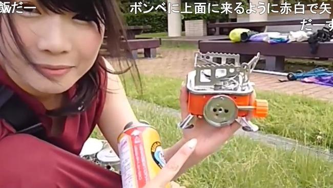【動画】女性ニコ生主さん、ガスコンロに火を付けようとした結果・・・うわあああああああああ