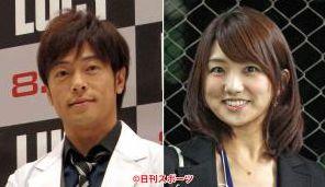 【祝】 陣内智則さんとフジ松村未央アナ結婚!