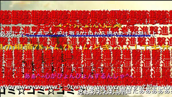進撃の巨人 ごちうさ 難民 侵略に関連した画像-02