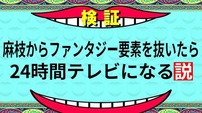 神様になった日 評価 麻枝准 Key 反応 最終話 コメント 批判に関連した画像-06