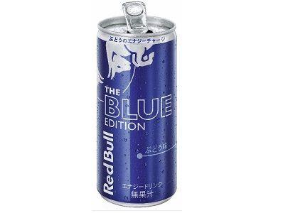 レッドブル ブルーエディション エナジードリンク ぶどう味 ブルーベリー味 通常販売 日本限定 缶ジュースに関連した画像-01