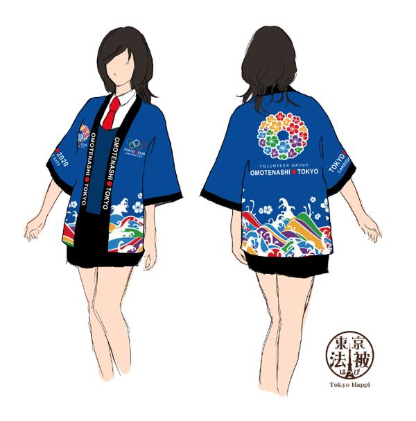 東京五輪 制服 法被に関連した画像-03