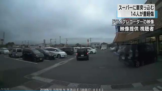 群馬 スーパー 車 事故 怪我 重症 過失運転傷害に関連した画像-07