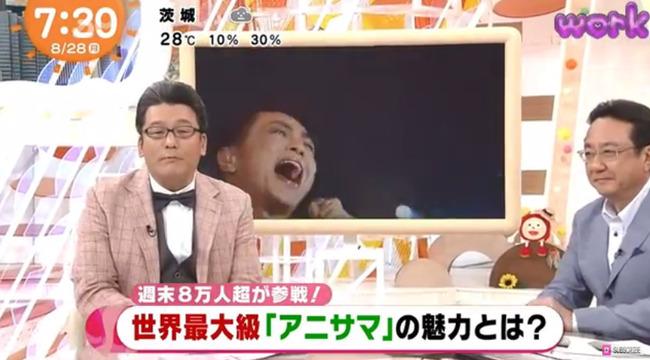 アニメロサマーライブ めざましテレビ アニソンに関連した画像-02