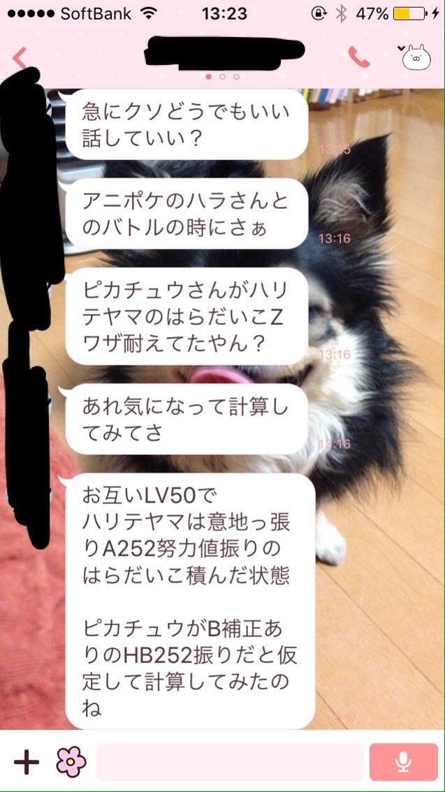ポケットモンスター ポケモン サトシ ピカチュウ チート 改造に関連した画像-02