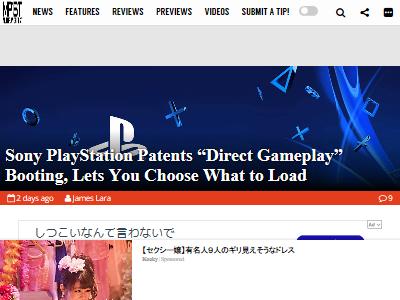 ソニー PS5 特許 DirectGameplayに関連した画像-02