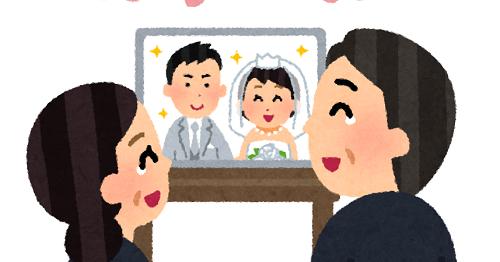 【悲報】日本、結婚する人が激減 戦後最悪レベルの下落幅に・・・\(^o^)/