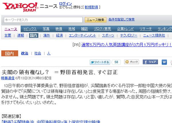 bdcam 2012-06-13 12-10-04-050