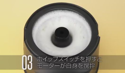 タカラトミー TKG たまごかけごはん 卵かけご飯 サザエさん 製造機に関連した画像-05