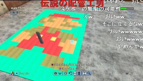 シモエル skateに関連した画像-05