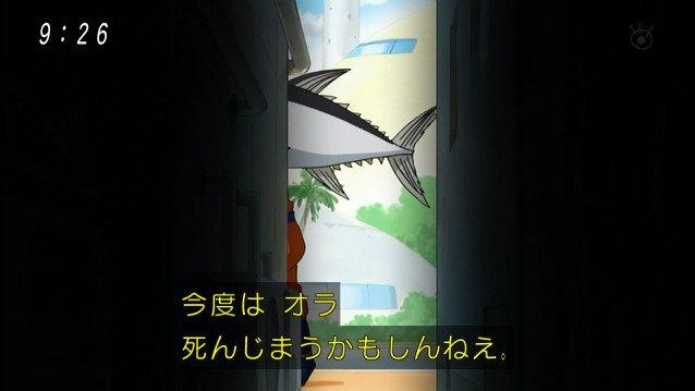 ドラゴンボール 次回予告 悟空死す ネタバレ 城之内死す ヤムチャに関連した画像-02