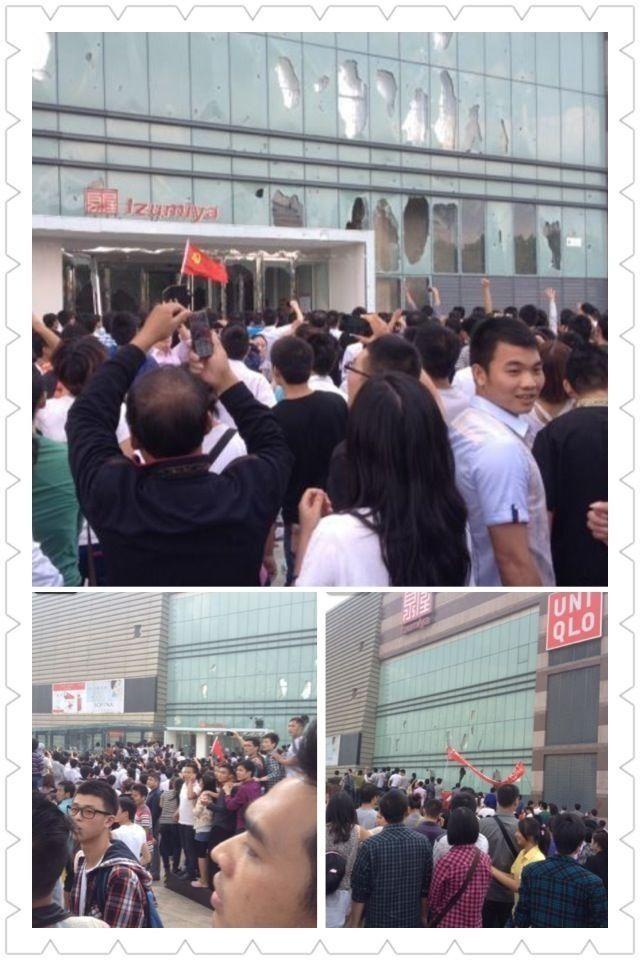 まとめ】 中国における反日デモ...