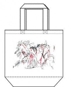 bag-237x300