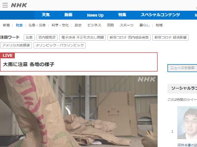 茨城 米 盗難 農産物に関連した画像-02