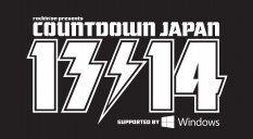 news_thumb_CDJ1314_logo_new_2