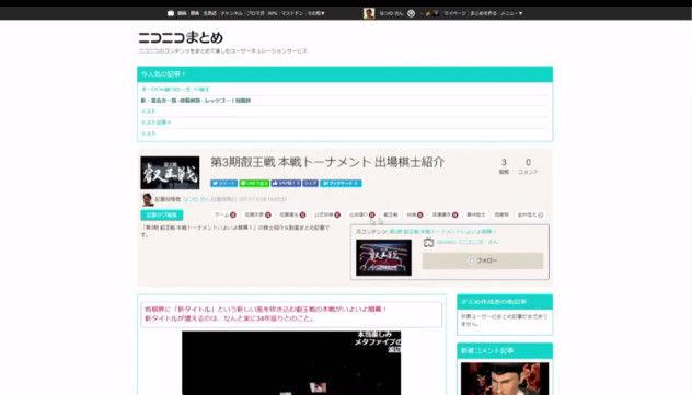 ニコニコ動画 クレッシェンド 新サービス ニコキャスに関連した画像-84