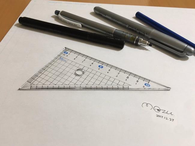 絵 三角定規 手書きに関連した画像-03
