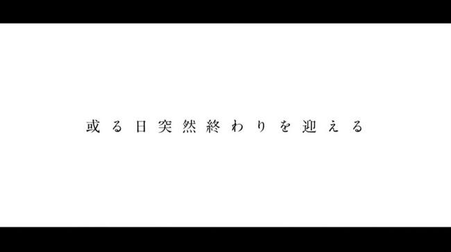 リヴィジョンズ イングレス アニメに関連した画像-12