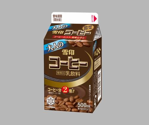 雪印コーヒー メグミルク 2倍に関連した画像-01