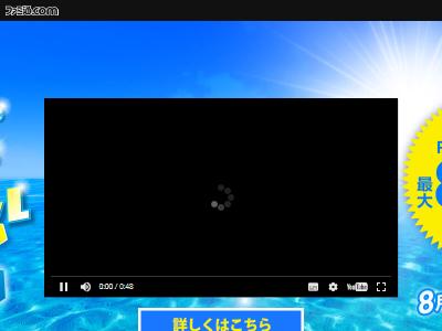 スプラトゥーン2 ニンテンドースイッチ 任天堂に関連した画像-02