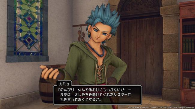 ドラゴンクエスト11 ドラクエ11 比較 3DS PS4 グラフィックに関連した画像-21