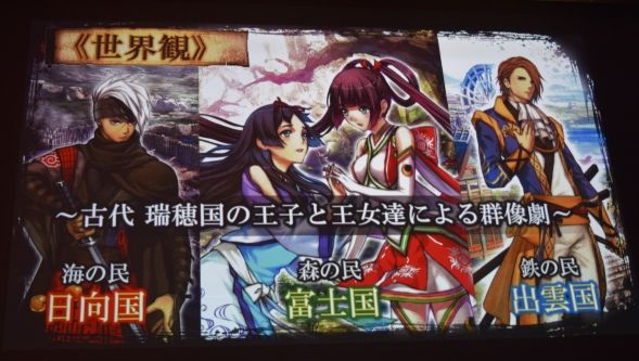GOD WARS SRPG 角川ゲームスに関連した画像-01