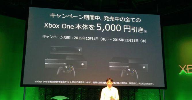 XboxOne 値下げに関連した画像-01