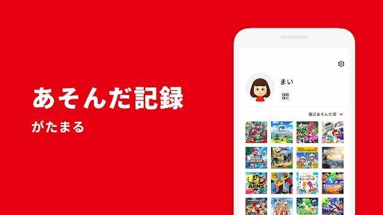 任天堂 スマホアプリ マイニンテンドー に関連した画像-05
