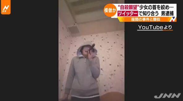 誘拐 殺人未遂 アニメ オタク アニソンに関連した画像-01