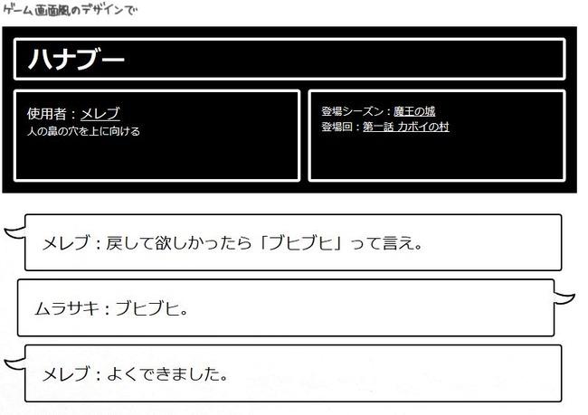 勇者ヨシヒコと導かれし七人 勇者ヨシヒコ 放送開始 解禁 ビジュアルに関連した画像-05
