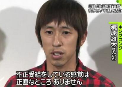 キングコング 梶原雄太 ユーチューバー 芸人 引退に関連した画像-01