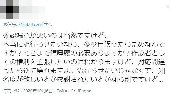 にじさんじ 宇宙人狼 炎上 MOD 日本語化 作者に関連した画像-10
