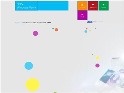 Windows ウィンドウズ 野中藍に関連した画像-02