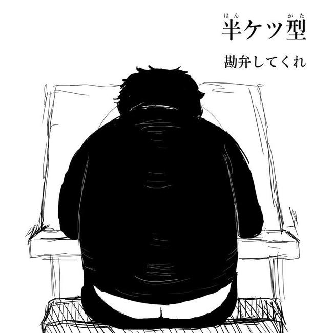 ゲームセンター アーケード 座り方に関連した画像-05