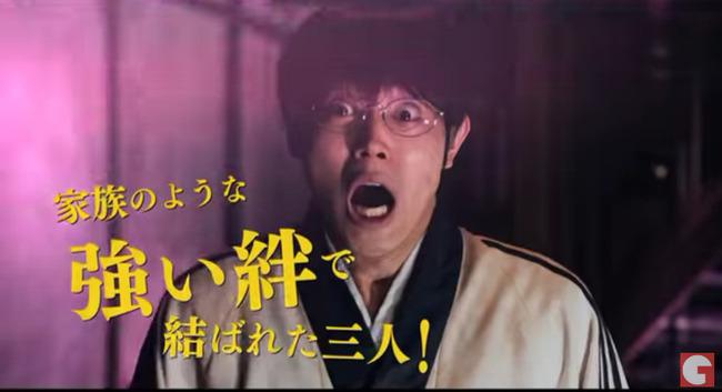 銀魂 映画 実写 小栗旬 菅田将暉 橋本環奈に関連した画像-12