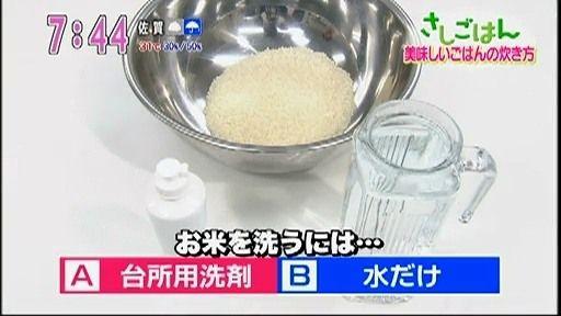 洗剤 油 料理 病院 食中毒 救急車に関連した画像-01