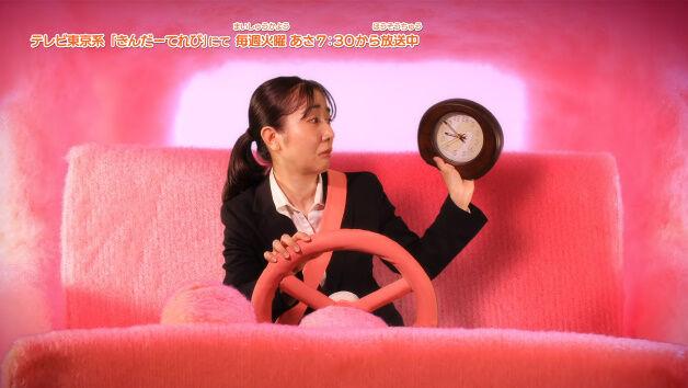 モルカー アニメ ツイッター イラスト ファンアート 1話 モルモット ぬいぐるみに関連した画像-04