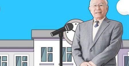 校長先生の話エンドレス 自動生成 朝礼 演説に関連した画像-01