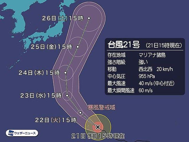 台風 台風21号 台風20号 台風19号 日本 天気予報に関連した画像-05
