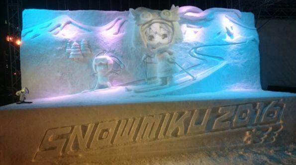 雪まつり ラブライブ! 進撃の巨人 雪ミク 初音ミクに関連した画像-08