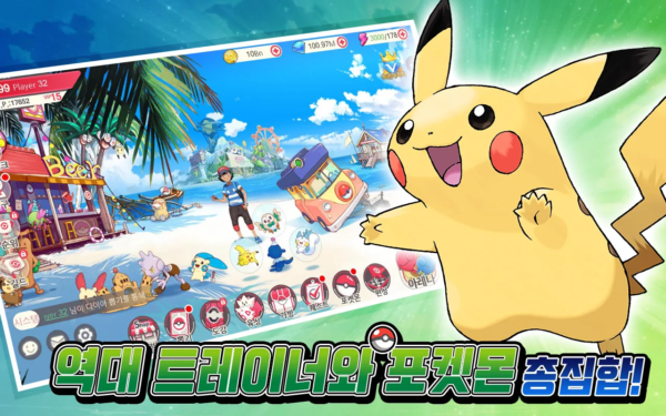 ポケモン ポケットモンスター 任天堂 韓国 パクリ スマホ Android に関連した画像-04